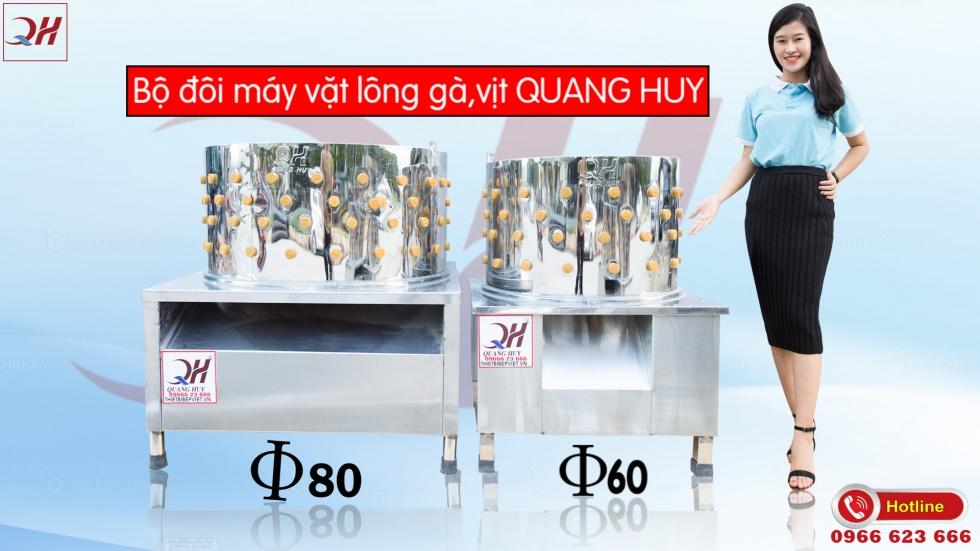 Các dòng sản phẩm máy vặt lông gà giá rẻ tại Quang Huy cung cấp