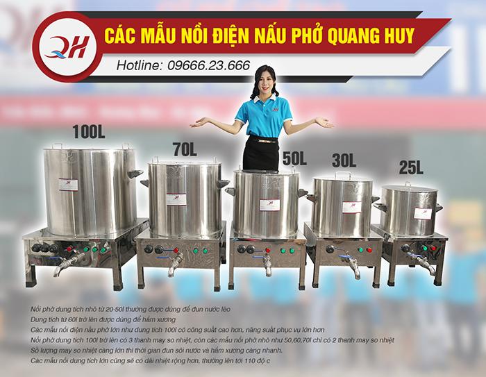 Sản phẩm nồi nấu phở bằng điện tại Quang Huy