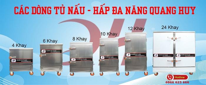 Mẫu tủ nấu cơm công nghiệp tại Quang Huy cung cấp